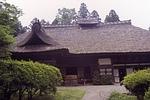 Hamada museum building